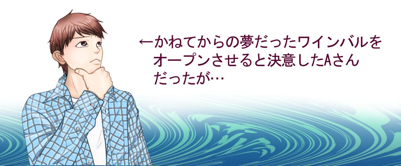 導入バナー_PC