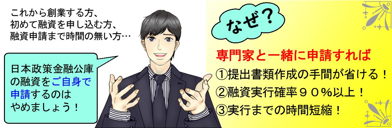 メインバナー_PC
